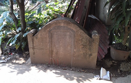 Ngôi mộ cổ giờ chỉ còn nửa bia trồi lên mặt đất