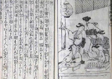 Những cuốn sách dạy nấu ăn cổ xưa này từng rất phổ biến trong giới phụ nữ ở thế kỷ 18.