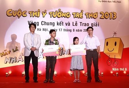 Hình ảnh từ cuộc thi Ý tưởng trẻ thơ năm 2013.