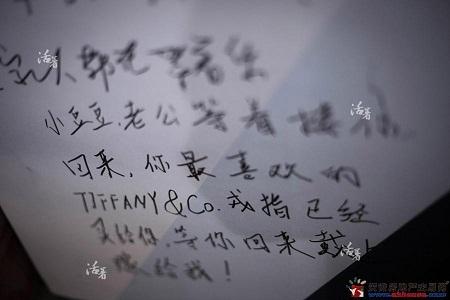 """""""Tình yêu thất lạc"""" của hành khách trên chuyến bay MH370 gây xúc động"""