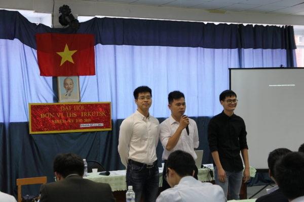 Đại hội BCH lưu học sinh Việt tại Irkutsk nhiệm kỳ 2017-2019 - 3
