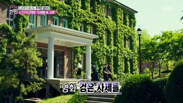"""""""Lạc bước"""" đến ngôi trường tuyệt đẹp xuất hiện trong hơn 100 bộ phim Hàn nổi tiếng - 8"""