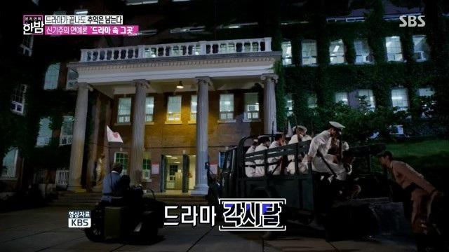 """""""Lạc bước"""" đến ngôi trường tuyệt đẹp xuất hiện trong hơn 100 bộ phim Hàn nổi tiếng - 9"""
