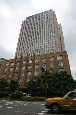 Trụ sở Bộ Giáo dục Nhật Bản.