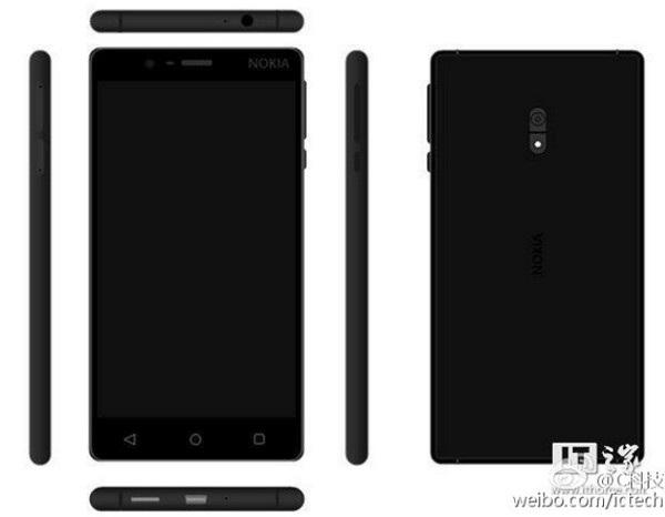 Lộ cấu hình và thiết kế smartphone tầm trung mới của Nokia - 2