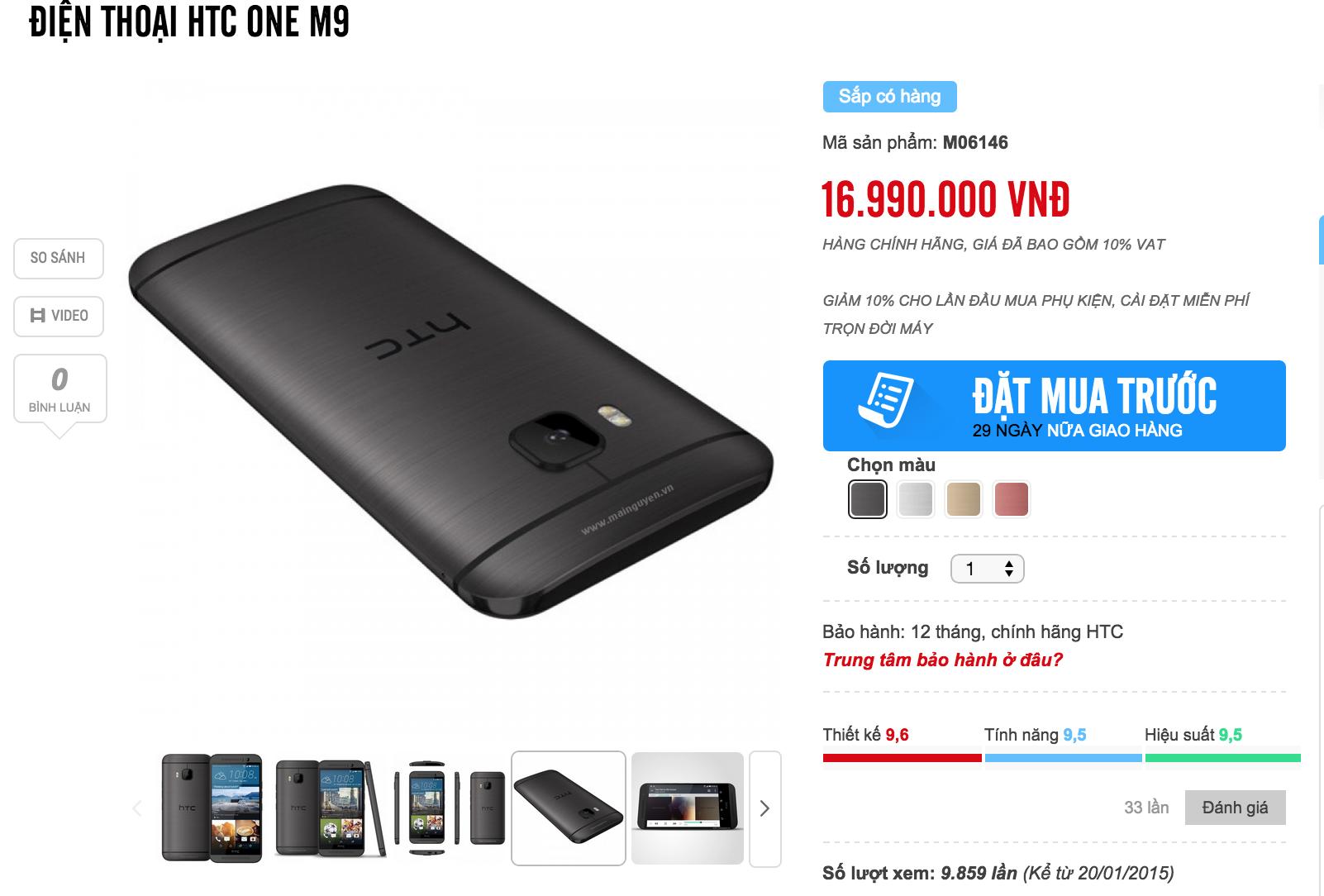 Giá bán dự kiến One M9 tại Việt Nam