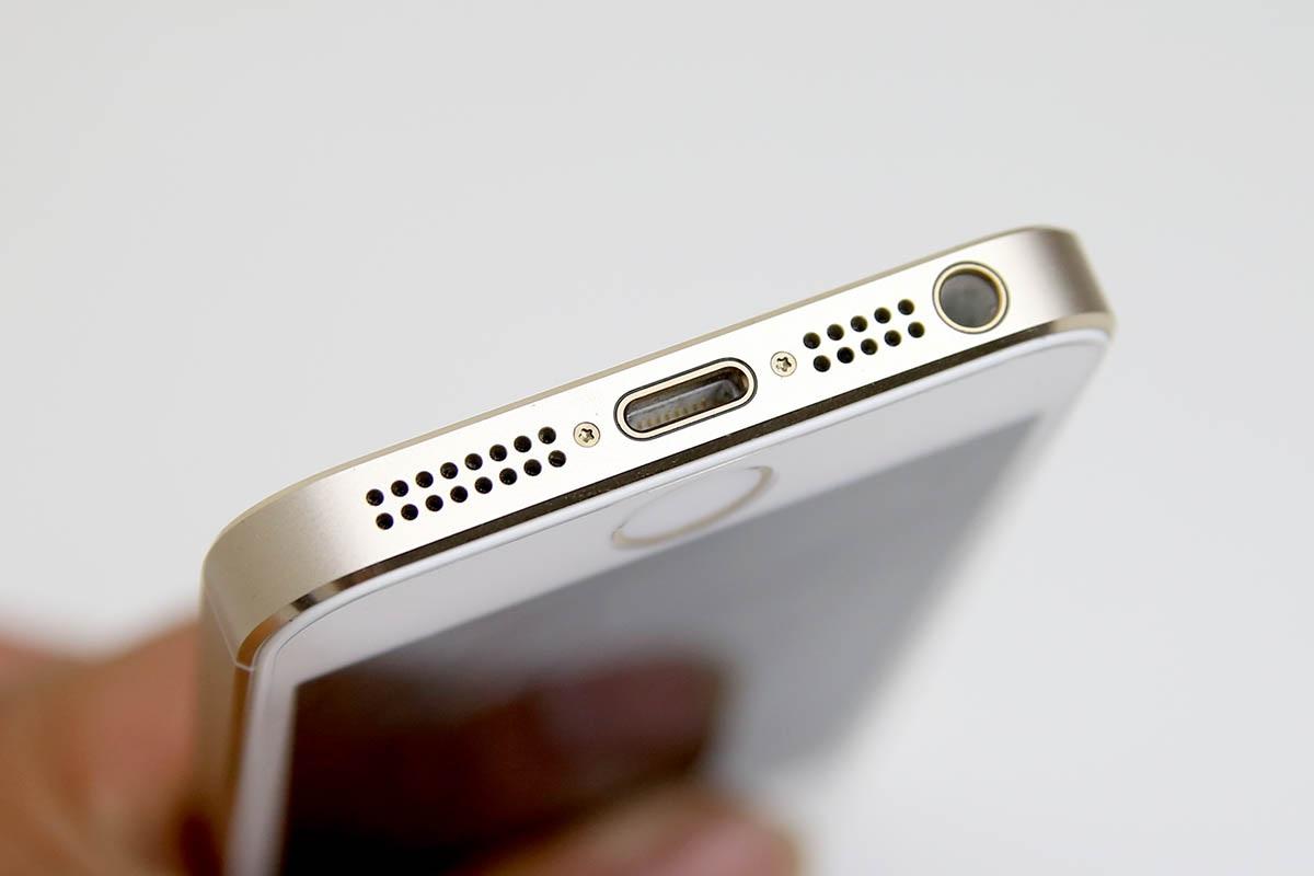 Cách phân biệt iPhone 5 và 5s đã thay vỏ trước khi mua