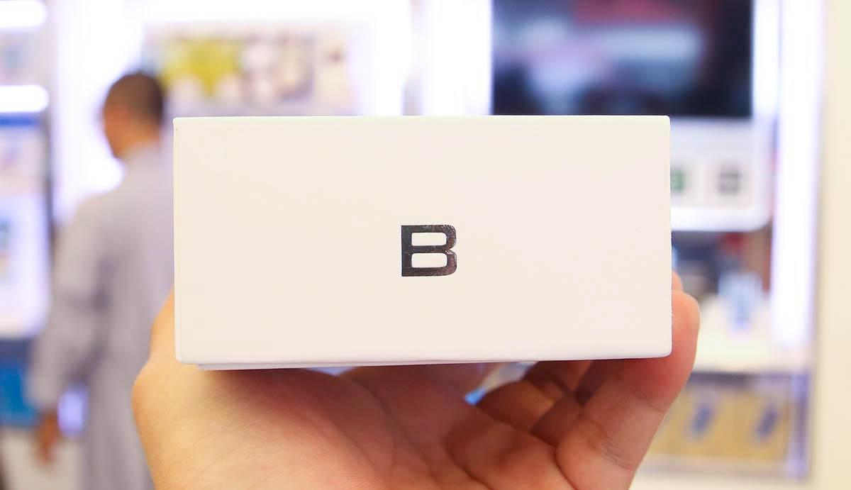Và logo B