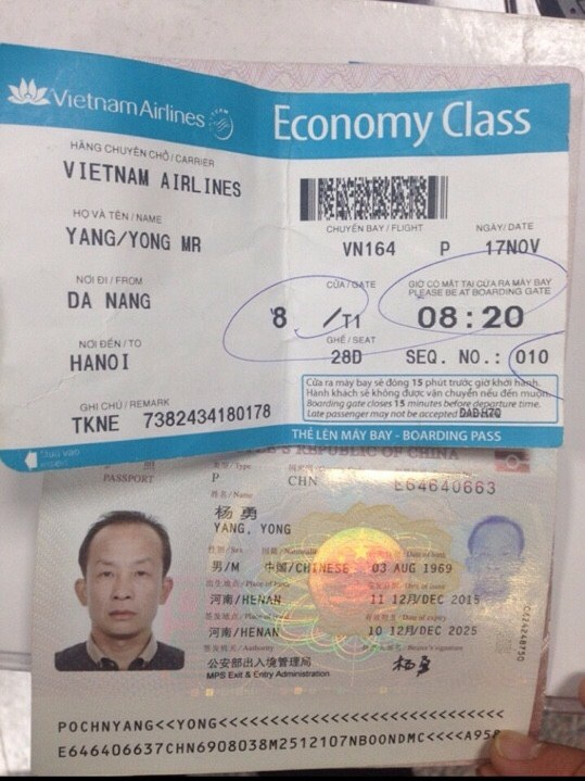 Hộ chiếu của ông YANG YONG