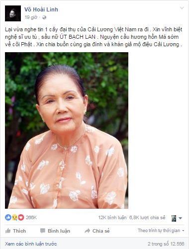 Là thế hệ đầu tiên của cải lương Việt Nam nên NSƯT Bạch Lan được nhiều đàn em, đồng nghiệp quý mến hết lòng.