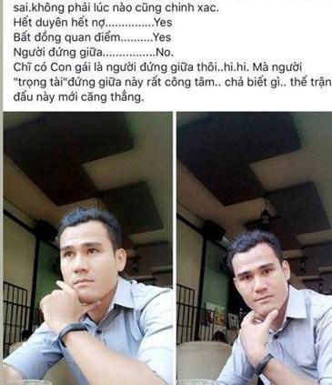 Phan Thanh Bình và những chia sẻ úp mở về chuyện li hôn. Cặp đôi khiến nhiều người hâm mộ tiếc nuối.