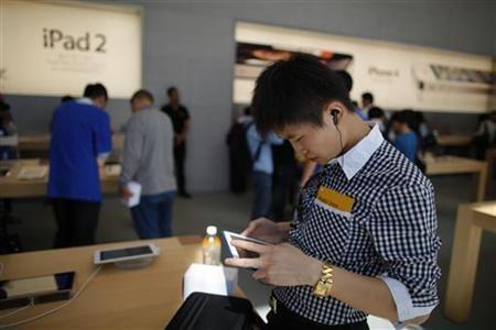 """Apple kiện ngược đối thủ Trung Quốc tội """"nói xấu"""" iPad - 1"""