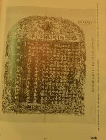 Một văn bia tại đình làng Kinh Lương được lưu trong sách cổ