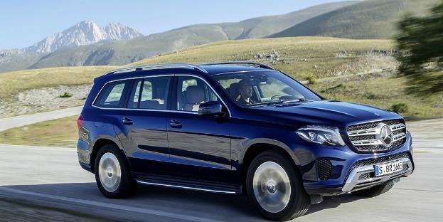 Tân chủ nhân siêu xe Mercedes-Benz GLS 400 trị giá 4,4 tỷ đồng sẽ được công bố ngay tại đêm nhạc hội. Hình ảnh minh họa