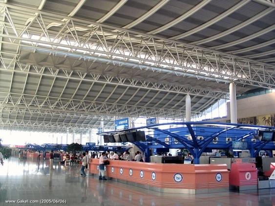 Sân bay quốc tế Tiêu Sơn Hàng Châu, nơi vụ việc xảy ra