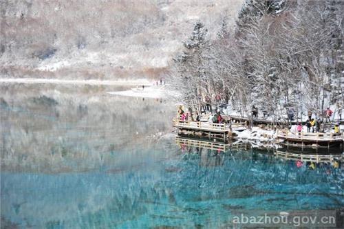 """Cảnh đẹp khác lạ của """"thiên đường có thật"""" khi vào đông"""
