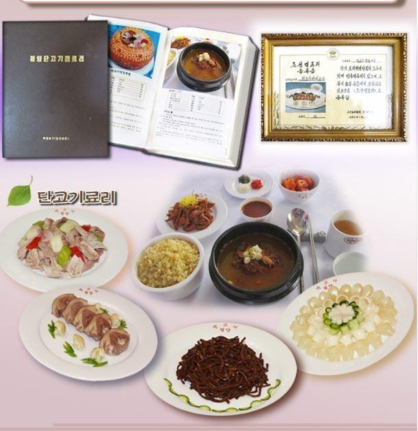 Nhà hàng chuyên phục vụ các món ăn từ chó ở Bình Nhưỡng