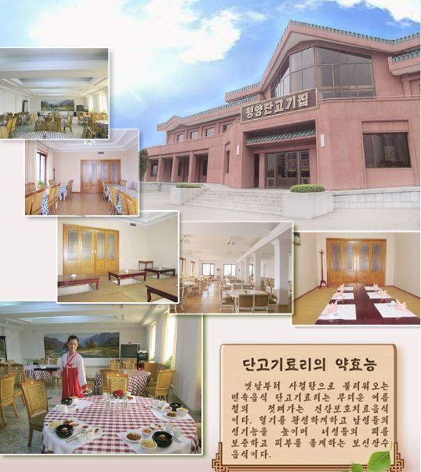 """Triều Tiên lên kế hoạch xuất khẩu món """"thịt chó ăn liền"""""""