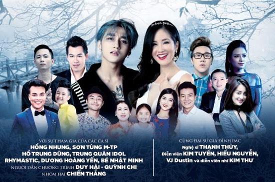 """Chương trình Đại Nhạc Hội """"Vũ hội mùa đông"""" năm nay sẽ diễn ra tại Cung thể thao Quần Ngựa, Tp. Hà Nội vào lúc 19h00 ngày 24/06/2017."""