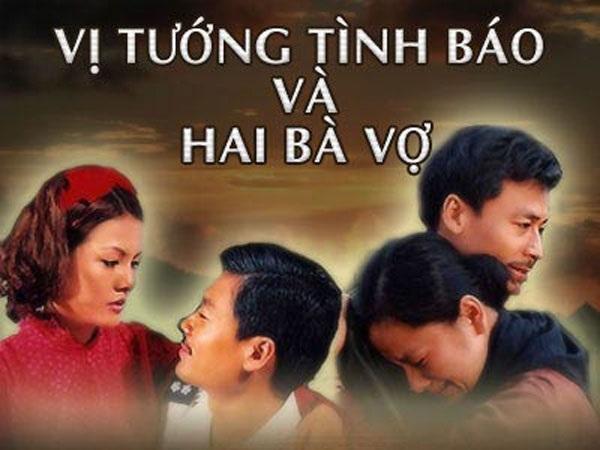 Poster phim Vị tướng tình báo và hai bà vợ. (Ảnh: TL)