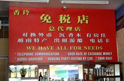 Những biển hiệu chữ Trung Quốc lấn át chữ Việt tại Bãi Cháy (chùm cảnh của Quốc Đô)