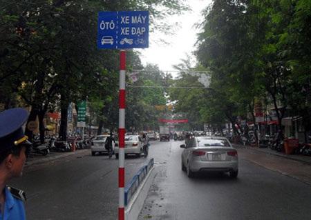 Hà Nội đã phân làn phương tiện nhiều tuyến phố (ảnh: Trúc Linh)