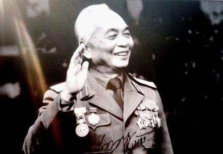 Đại tướng của Nhân dân