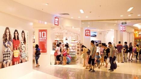 Có thể mua hàng Nhật chính hãng ngay tại Việt Nam - 1