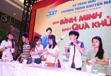 Trò chơi giao lưu diễn ra vào giữa buổi lễ trao giải thưởng