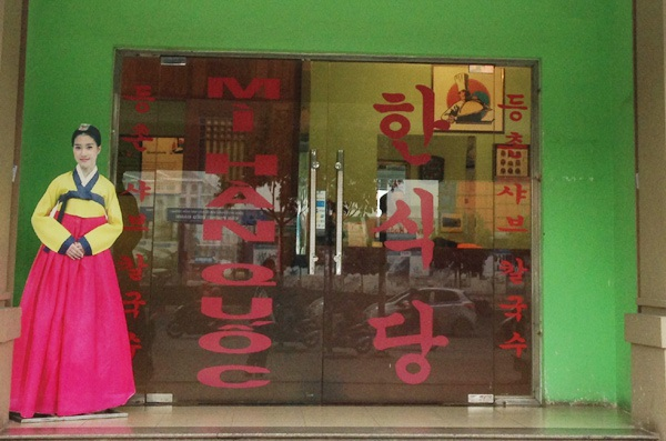 Nhà hàng Hàn Quốc trên đất Việt