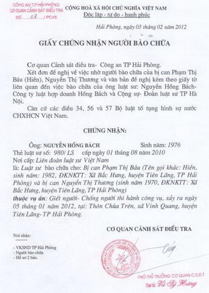 Đề nghị kháng nghị theo thủ tục tái thẩm vụ án thu hồi đất tại Tiên Lãng - 2