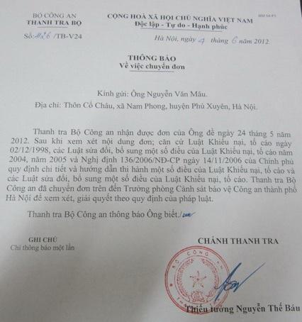 Công văn của Thanh tra Bộ Công an gửi ông Nguyễn Văn Mâu