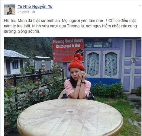 Facebook cá nhân của PV Cẩm Tú vừa được cập nhật lúc hơn 19h hôm nay.