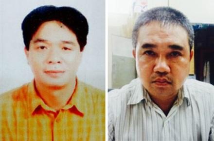 Hai bị can bị đề nghị truy tố về tội lừa đảo chiếm đoạt tài sản.