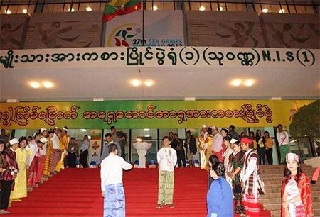 Vào tối qua (10.11) tại Yangon đã tiến hành lễ rước đuốc