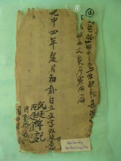 Khế ước bán ruộng thời vua Quang Trung