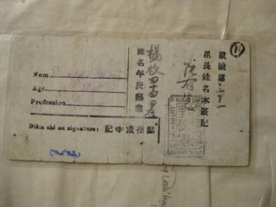 Chiếc thẻ sưu - hiện vật đầu tiên trong bộ sưu tập