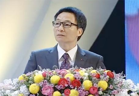 Phó Thủ tướng Vũ Đức Đam phát biểu tại buổi lễ