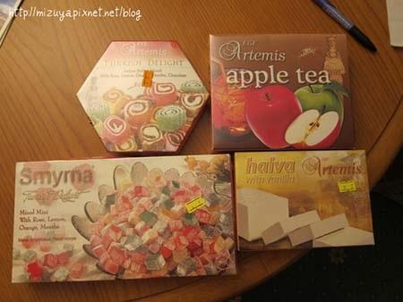 Một loại trà táo đóng hộp