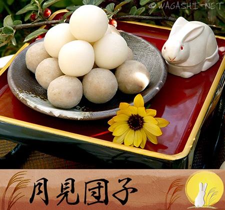 Bánh trung thu truyền thống của Nhật Tsukimi Dango