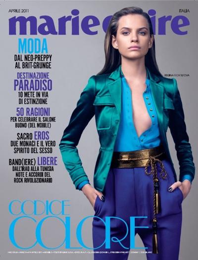 """Gucci """"thống lĩnh"""" các bìa tạp chí - 13"""