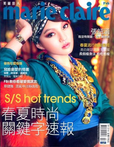 """Gucci """"thống lĩnh"""" các bìa tạp chí - 15"""
