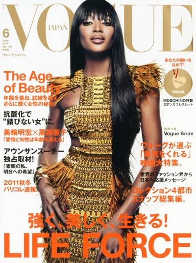"""Gucci """"thống lĩnh"""" các bìa tạp chí - 20"""