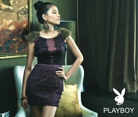 Trương Thị May long lanh sắc vóc cùng thời trang Playboy - 2
