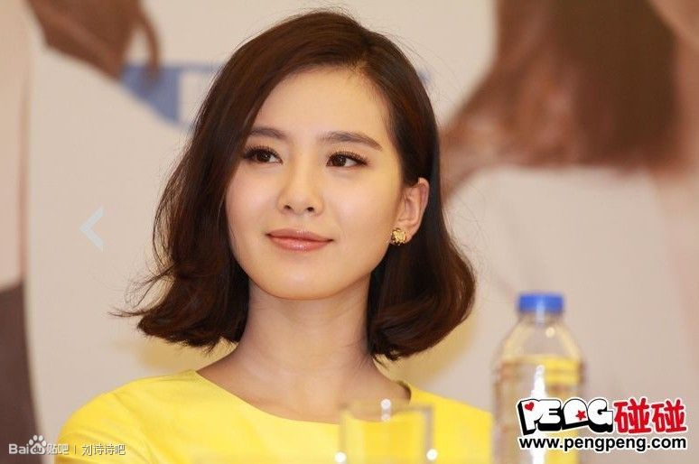 Người đẹp Hoa ngữ liên tiếp được cầu hôn