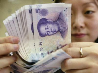 Triều Tiên cấm người dân sử dụng tiền Trung Quốc - 1
