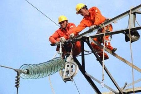 Lần tăng giá điện gần nhất là 1/7/2012.