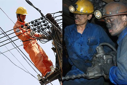 Than đang gián tiếp gánh lỗ cho ngành điện.