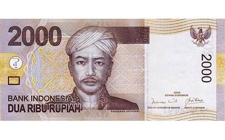15.300 Rupiah của Indonesia mới đổi được 1 bảng Anh.