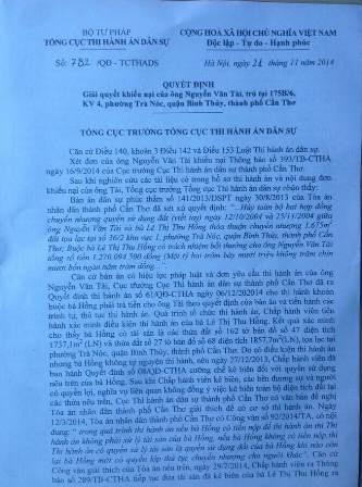 Quyết định 782 của Tổng cục THADS do ông Nguyễn Thanh Thủy ký ngày 21/11/2014.